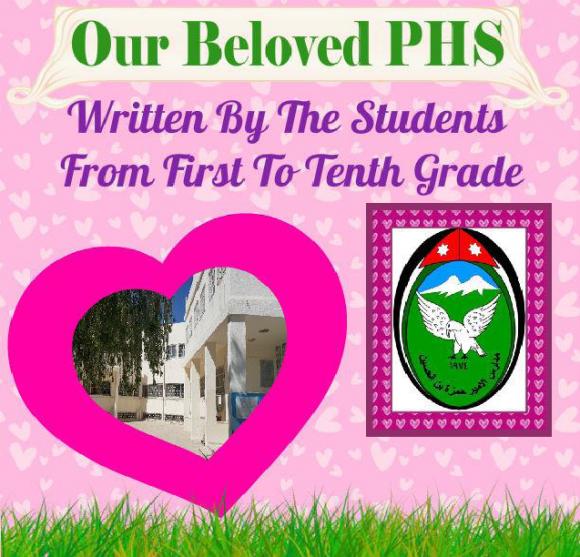 OUR BELOVED PHS